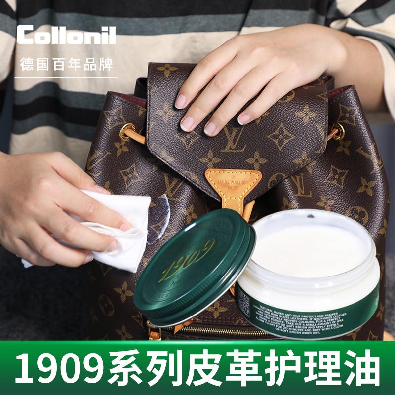 collonil Huile de soin du cuir Agent de soin du cuir Huile de cuir de luxe Vernis à chaussures incolore Sac en cuir crème de réparation
