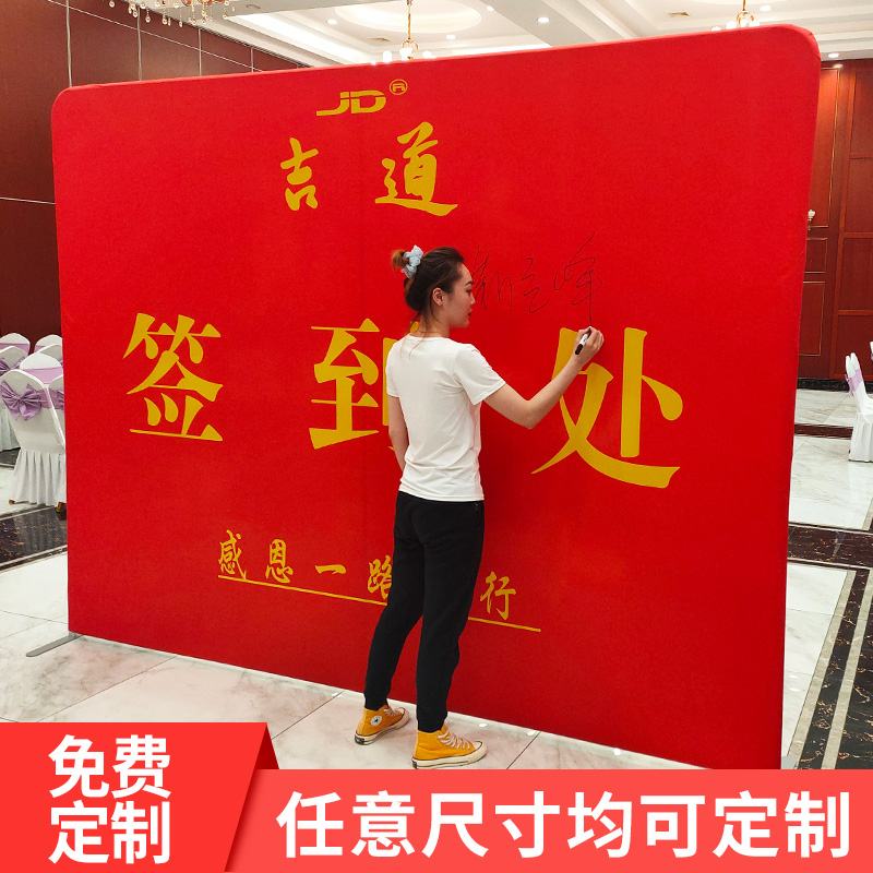 Fast-screen show booth custom event live background wall background frame signature wall check-in wall pull net advertising booth