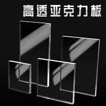 The pressure plate transparent matte white plastic processing custom made diy hand material display box bored glass