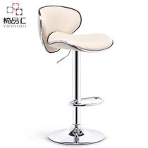 Bar chair bar chair bar stool bar stool bar stool bar stool bar stool bar stool bar stool bar stool bar stool bar stool bar stool bar stool bar stool bar stool bar stool