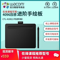 wacom tablet CTL4100 hand-painted board Intuos electronic painting board can be connected to the phone s 6100 wocom
