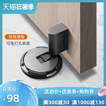 Sosnow windproof suction free hole invisible suction Anti-collision door suction Toilet suction invisible door push-up door suction
