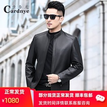 Haining leather leather mens sheep leather short motorcycle leather jacket handsome stand collar slim casual thin coat tide
