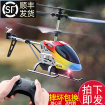 Remote control aircraft Childrens mini helicopter Drop resistant boy toy Flying machine model schoolboy charging drone