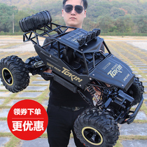 Oversized remote control off-road vehicle toy car charging professional high-speed four-wheel drive climbing car boy childrens racing car