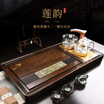 Ebony tea sea solid wood tea plate complete set of water-burning automatic one kung fu tea set with induction cooker home