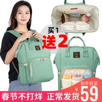 Mummy bag 2019 new backpack milk powder shoulder bag with baby out of the door baby out of fashion mom package mother baby package