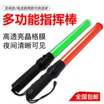 Trafic bâton nuit lumière LED flash bâton de charge concert de poche feu dévacuation durgence éclairage fluorescent