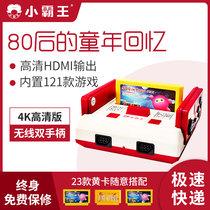 Маленький повелитель D99 красно-белый игровой автомат с желтой картой после 80 TV FC Home Double handle классический ностальгический винтажный игровой автомат с визуальной историей красно-белая игровая карта ретро