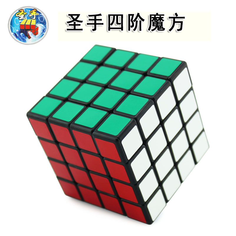 Sacred Hand Rubik's Cube Fourth Grade Professional Competition Smooth Fourth Grade Quick Twisting Children's Beginners'Puzzle Toys