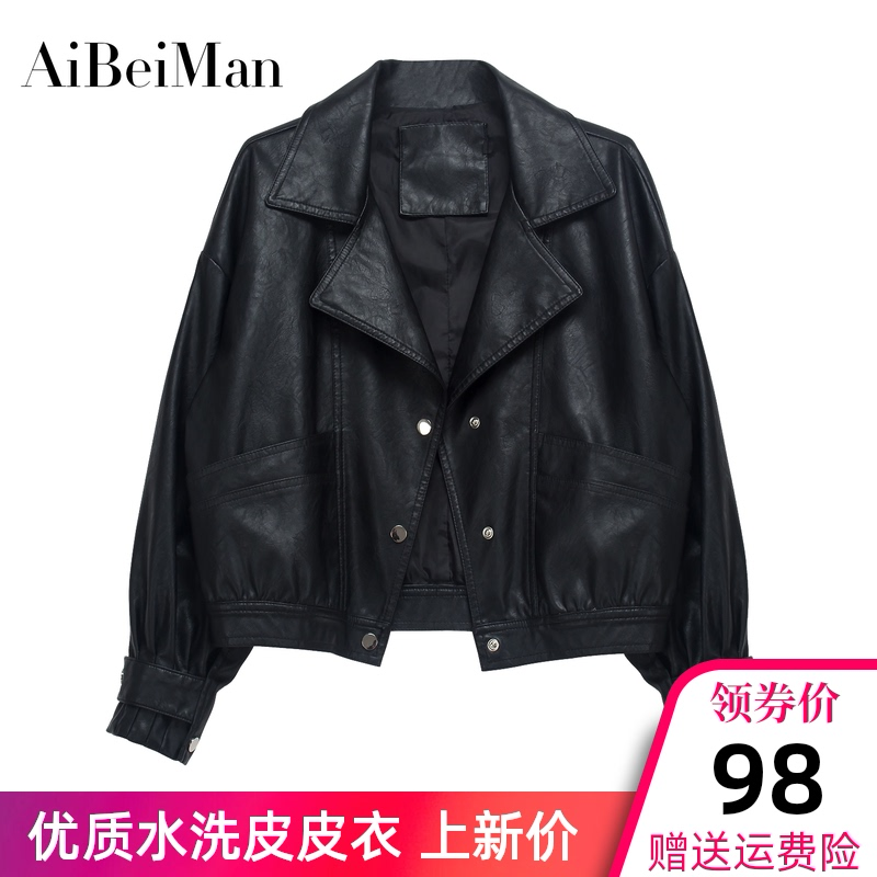 Leather jacket female short loose 2021 spring and autumn new Korean version of the handsome motorcycle leather jacket casual womens tide