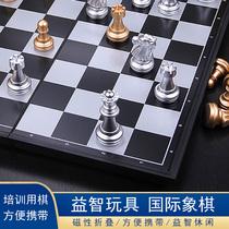 Шахматы магнитной портативной черно-белой доске сложены шахматная доска магнита AIA вводная детская игра посвящена
