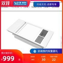 10.1 To promote home installation to buy a bathroom multi-function heater QTP8122A multi-functional combination electrical appliances