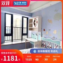 Xin shell natural shell powder wall paint childrens room wallpaper latex paint art environmental protection paint 8m2