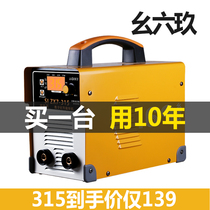 Welder 220v380v dual-use home small portable mini all-copper 315 dual voltage all-in-one industrial grade