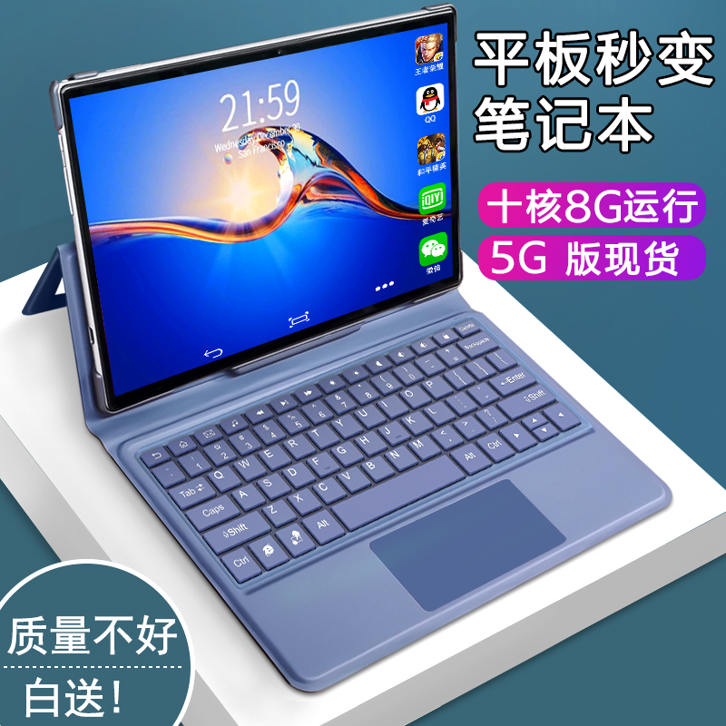 Tablet PC Xiaomi pie 2020 new ipad pro Huawei Apple learning machine student tablet dedicated two-in-one 5G Aipaiyou school mini 14-inch air