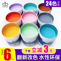Water-based lacquer wood paint varnish furniture renovation modified wood door wood paint white paint home self-painting paint