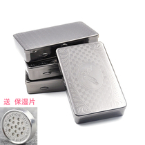 Wire box Carry-on silk box old-fashioned silk can portable moisturizing high-grade bucket special moisturizing seal tank