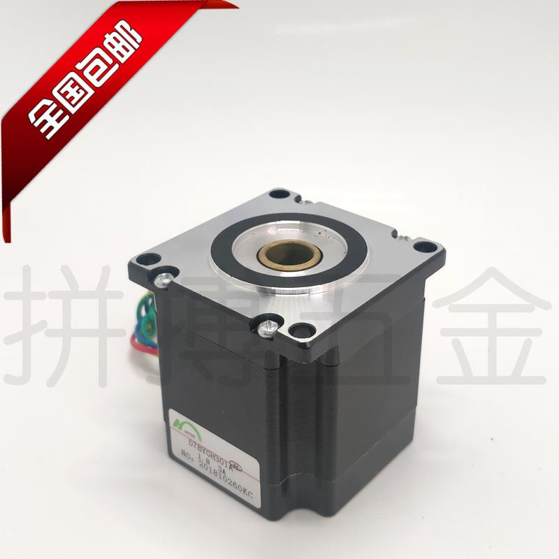 Motor 57 through stepping motor T8 / T10 / T11 linear screw cylinder movement 56 / 76mm body length