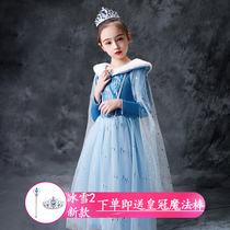 Frozen 2 Princess Elsa princess dress Elsa Elsa Elsa Coronation spring and summer children cos dress