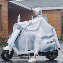 Electric bicycle raincoat men and women single double full length large motorcycle riding transparent poncho Adult