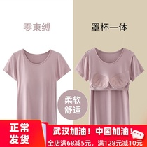 With chest pad short sleeve bottoming shirt T-shirt womens wear-free bra cup one-piece yoga half sleeve shirt thin summer