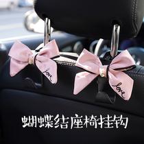 Creative automotive bow hook seat back car seat hook multi - functional rear seat hook car supplies