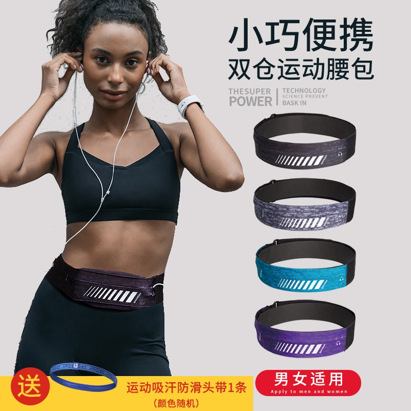 Chuchuan magic paste waist bag mens and womens sports running fitness marathon equipped with outdoor multi-functional mobile phone belt bag