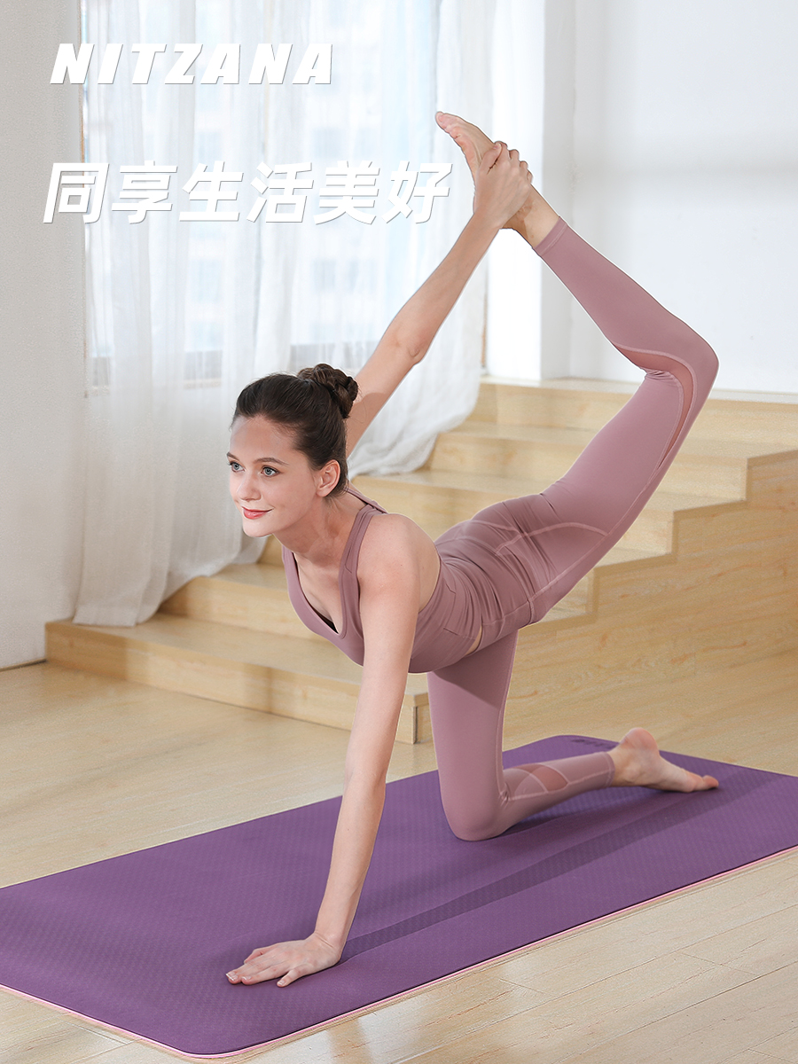 Yoga mat beginner anti-slip womens fitness mat dance thickened and lengthened tpe yoga mat floor mat home