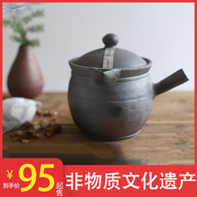 Xingjing casserole medicine pot old-fashioned Chinese medicine pot gas stew Chinese medicine pot pot pot medicine home traditional Chinese medicine pot
