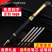 Pimio Picasso sign pen metal orb pen 902 business men and women gifts gel pen lettering corporate custom logo company gift box to send the customer leadership signature pen student calligraphy