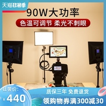 Traceability T90 fill light led photography Professional indoor portrait SLR camera Photo video shooting anchor food jewelry clothing Live room lighting Film and television Soft light constant light light portable
