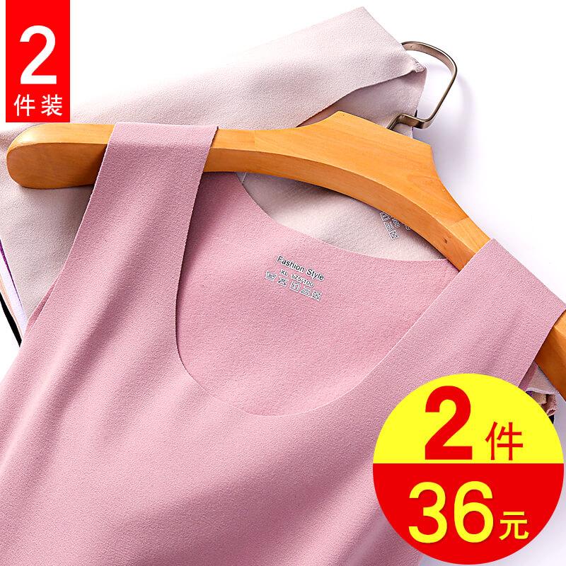 Unretented warm vest female plus velvet plus thick velvet spontaneous hot tight autumn bottoms with sleeveless inner wear winter