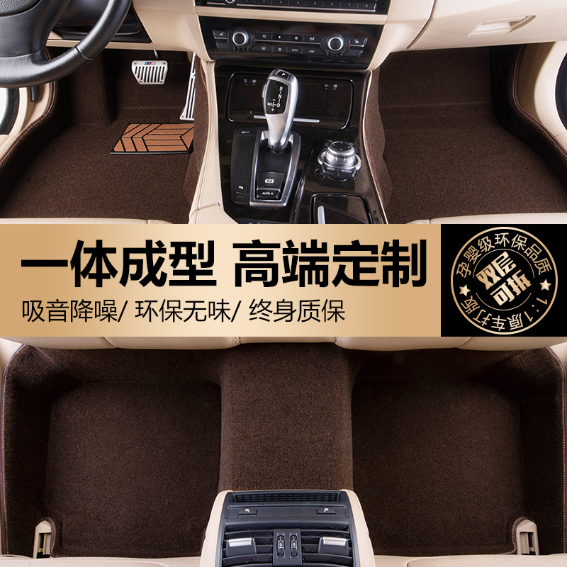 Lingzhies300h es200rx300nx200rx270ux260h dedicated fully surrounded car footrests