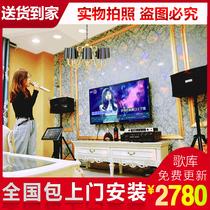 Кино гигант семья КТВ аудио комплект полный сенсорный экран все-в-одном музыкальный автомат бытовой K песни караоке усилитель