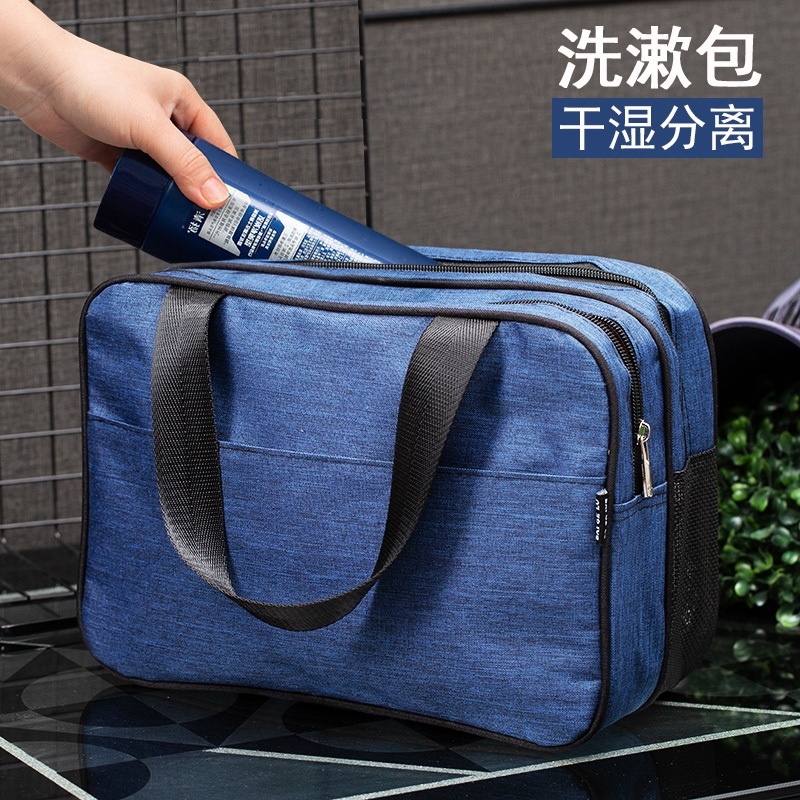 Womens special dry and wet separation mens high-end bag bath large-capacity bath bag thick double bathhouse