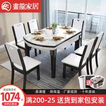 大理石实木餐桌可伸缩摺叠餐桌椅组合现代简约家用小户型吃饭圆桌