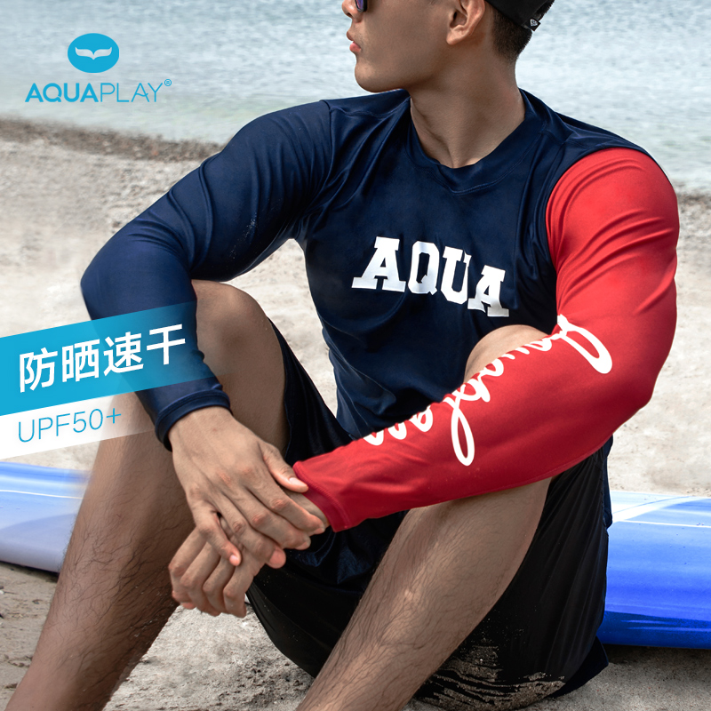 AquaPlay wetsuit mens long-sleeved trousers swimwear sunscreen jellyfish clothes fast dry surf suit set