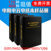 SMD resistor Capacitor 0201 0402 0603 0805 1206 Resistance package capacitor inductor sample book