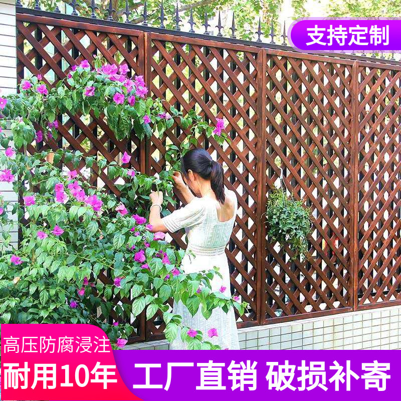 Anti-corrosion wood fence grid garden fence fence decoration climbing rattan fence outdoor courtyard impotence flower rack partition