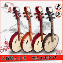 Big musical instruments Flower pear wood big snr chicken wing wood big snr professional big snr factory direct sales