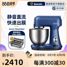 Onog cook machine household kneading machine small mixing flour machine quiet multi-functional flour grinder Mini dough mixer