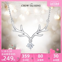 Chow Sang Sang silver necklace s925 Silver deer all the way to your collarbone chain Silver pendant 520 Gift to girlfriend