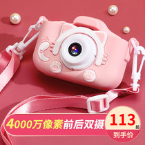 Childrens digital camera network red can take pictures can print girls small single-eye HD toys small portable students.