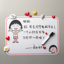 Cute cartoon office can be rewritable refrigerator message board message board magnetic white board writing board memo board magnetic