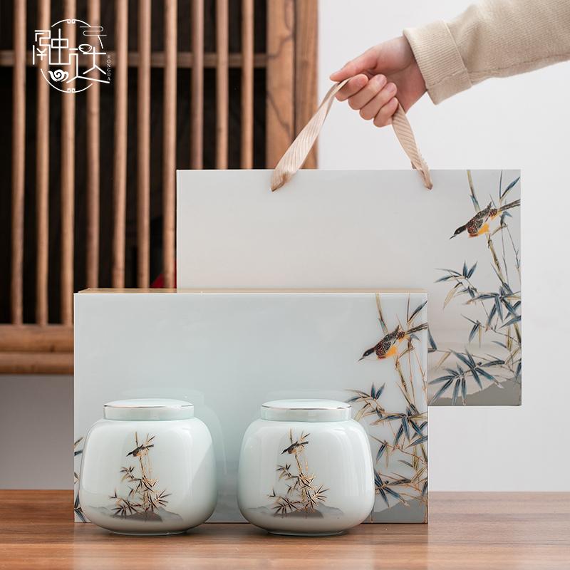 Tea can box empty gift box empty box gift box universal custom Chinese style red white and green tea Longjing