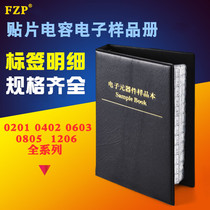 SMD Capacitor Book 0201 0402 0603 0805 1206 SMD Capacitor Pack Sample Pack Sample book