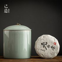 Seven pancakes have been made for storage in tea cans. Ceramic sealed tea cans are stored in Pu er Cakes storage boxes for large household use