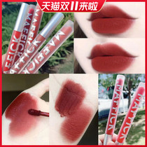 Li Jiaqi recommended air 脣 velvet matte fog surface is not easy to lose color脣 color parity net red same students