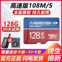 Mobile phone memory card 128g tachograph memory dedicated High-Speed Card 32g tf card 64g memory card micro sd card 256g camera car 16g surveillance camera pass
